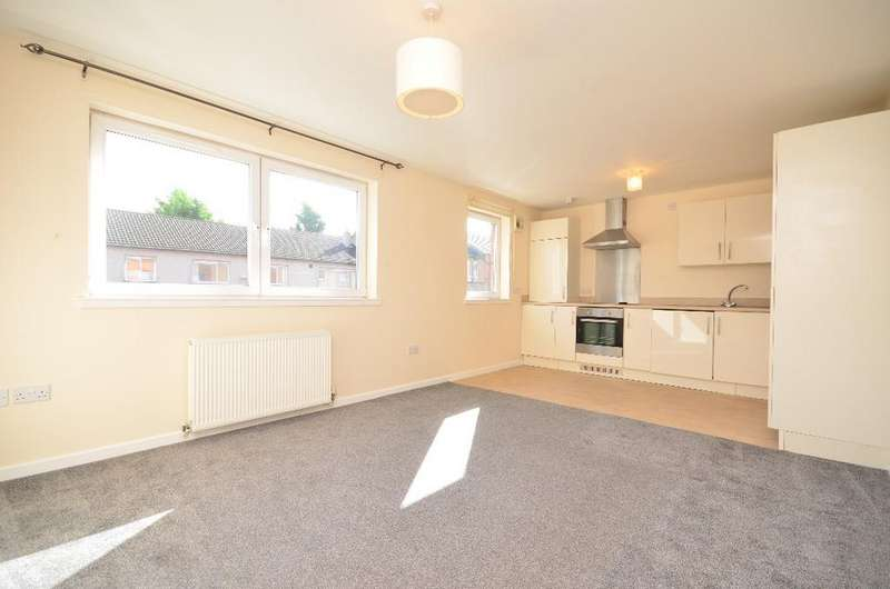 2 Bedrooms Flat for sale in Cadzow Bridge Square, Low Waters Road, Hamilton, South Lanarkshire, ML3 7GZ