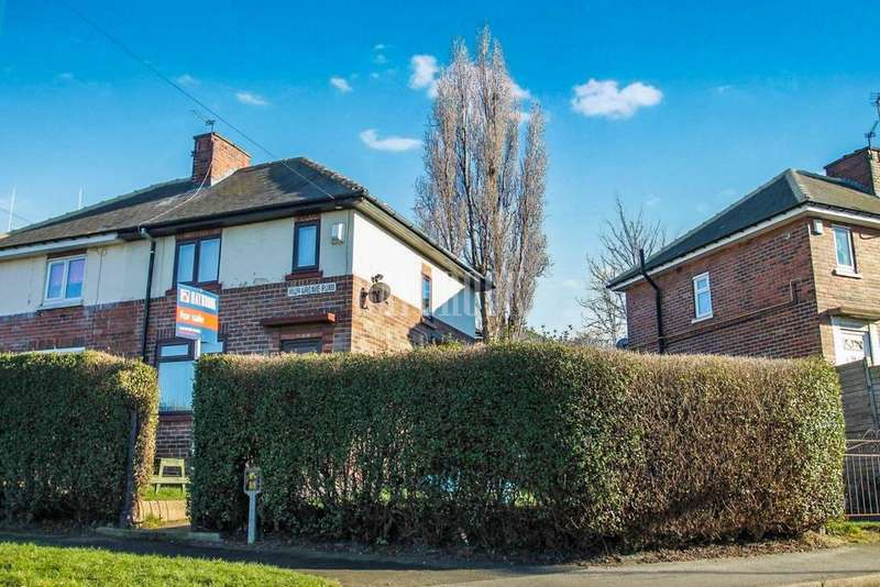 3 Bedrooms Semi Detached House for sale in High Greave Road, East Herringthorpe