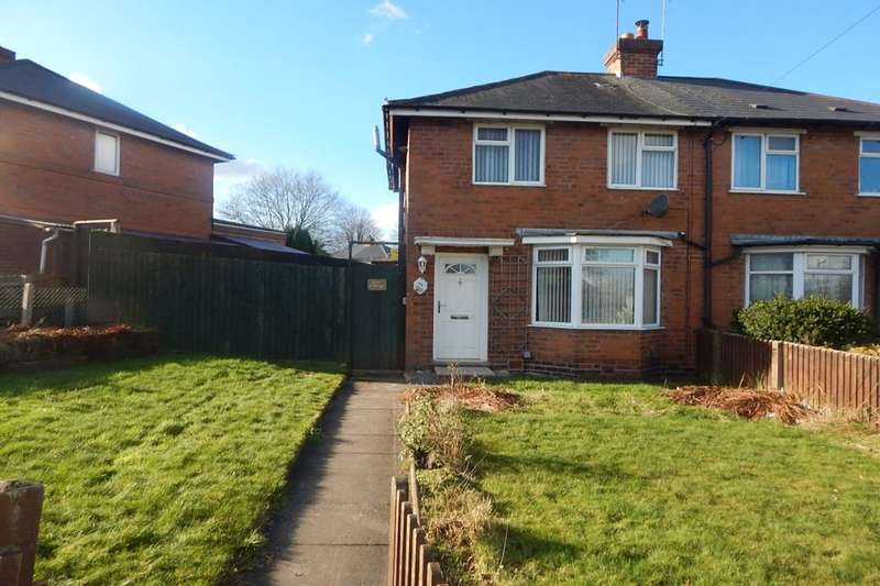 2 Bedrooms Semi Detached House for sale in Elmdale Crescent, Birmingham, B31