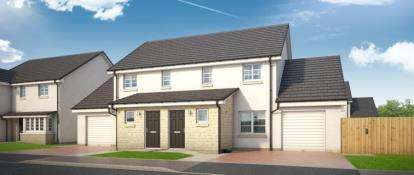 3 Bedrooms Semi Detached House for sale in Holmlea, Barbadoes Road, Kilmarnock