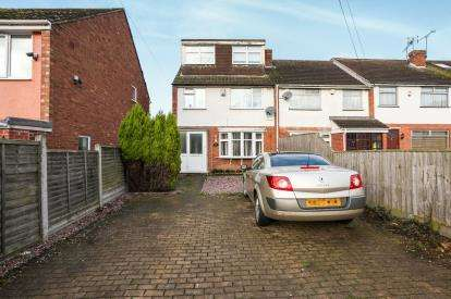 5 Bedrooms End Of Terrace House for sale in Kentmere Close, Potters Green, Coventry, .