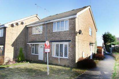 2 Bedrooms End Of Terrace House for sale in Highwood Place, Eckington, Sheffield, Derbyshire