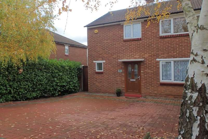 3 Bedrooms Semi Detached House for sale in Maylands Drive, Sidcup, DA14