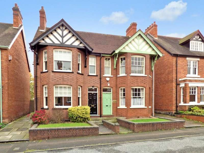3 Bedrooms Semi Detached House for sale in Gaia Lane, Lichfield, Staffordshire