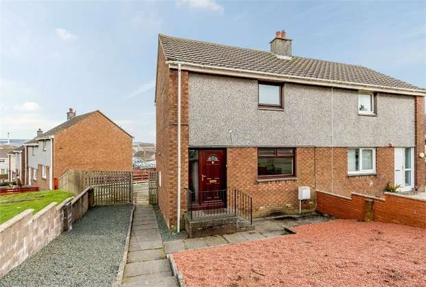 2 Bedrooms Semi Detached House for sale in Thorney Way, Stranraer, Dumfries and Galloway
