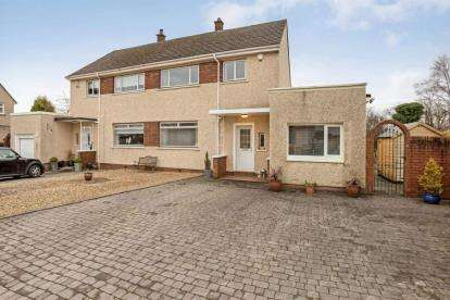 4 Bedrooms Semi Detached House for sale in Marshall Grove, Hamilton, South Lanarkshire