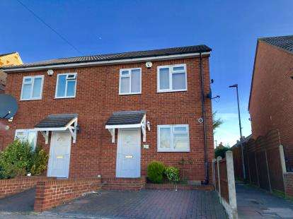 2 Bedrooms Semi Detached House for sale in Hainault, Ilford, Essex