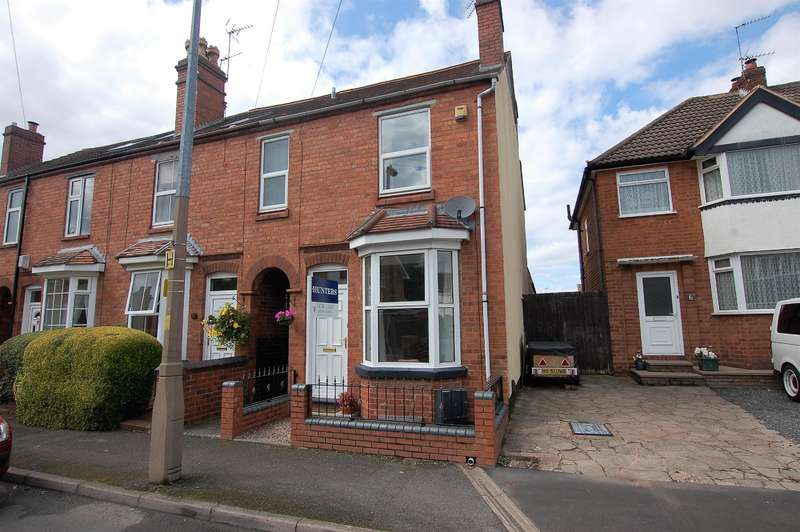 2 Bedrooms End Of Terrace House for sale in Albert Street, Wall Heath, DY6 0NA
