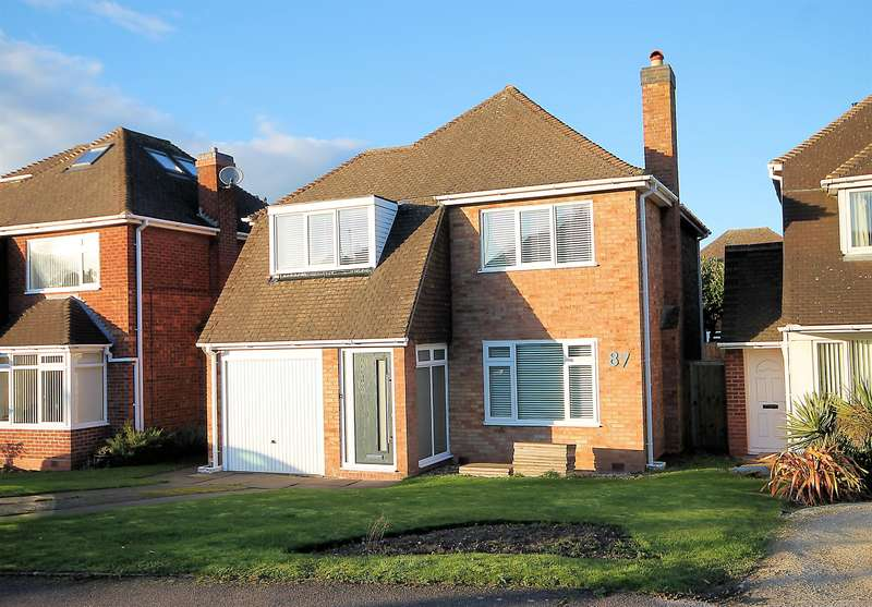 3 Bedrooms Detached House for sale in Gillway Lane, Tamworth, B79 8PJ