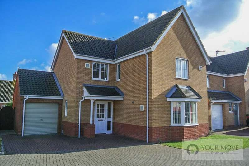4 Bedrooms Detached House for sale in Rodber Way, Lowestoft, NR32