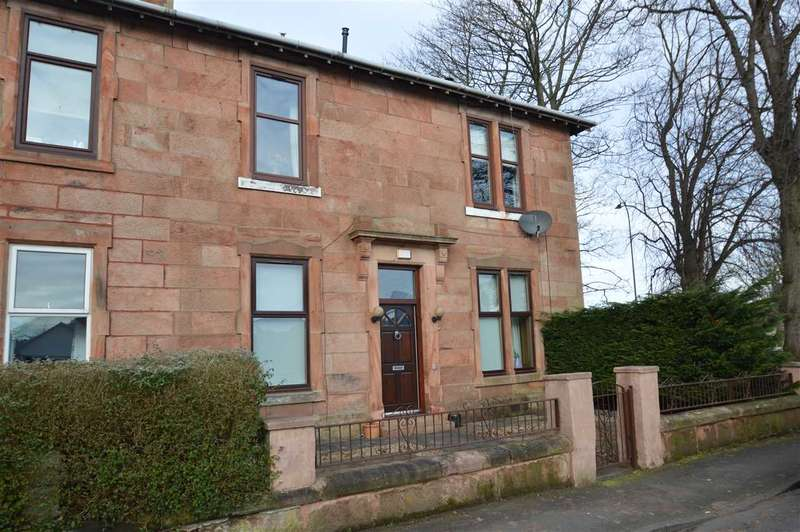 2 Bedrooms Apartment Flat for sale in Old Mill Road, Uddingston