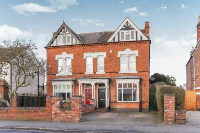 2 Bedrooms Semi Detached House for sale in New Road, Water Orton, Warwickshire, West Midlands