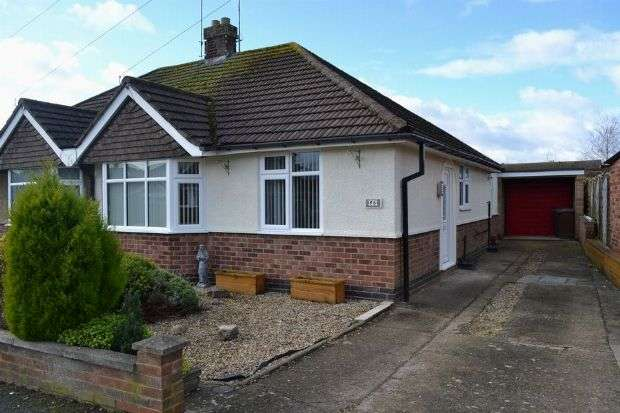 2 Bedrooms Semi Detached Bungalow for sale in Spinney Way, Parklands, Northampton NN3 6NJ