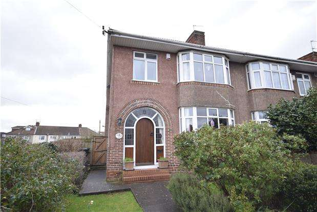 3 Bedrooms End Of Terrace House for sale in Glaisdale Road, BRISTOL, BS16 2HZ