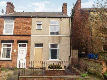 3 Bedrooms End Of Terrace House for sale in Princess Street, Brimington, Chesterfield, Derbyshire