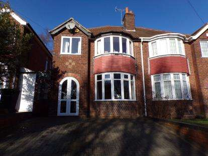 3 Bedrooms Semi Detached House for sale in Kingsway, Oldbury, Sandwell, West Midlands