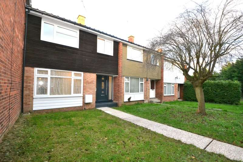 3 Bedrooms End Of Terrace House for sale in Archers Way, Chelmsford, Essex, CM2