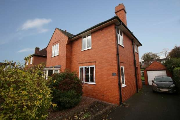 5 Bedrooms Detached House for sale in Ardmillan Close, Oswestry, Shropshire, SY11 2JZ