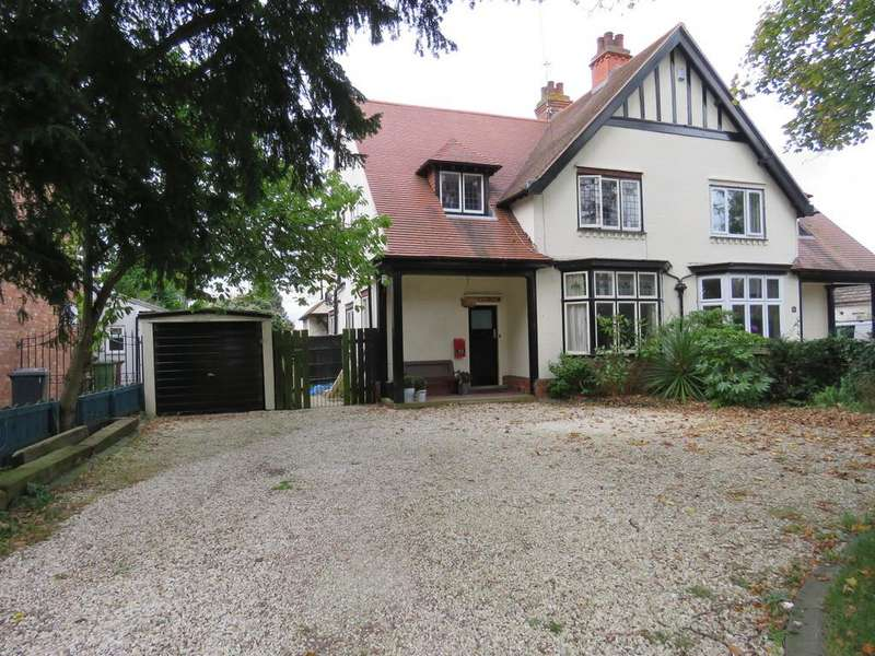 4 Bedrooms Semi Detached House for sale in Doddington Road, Lincoln