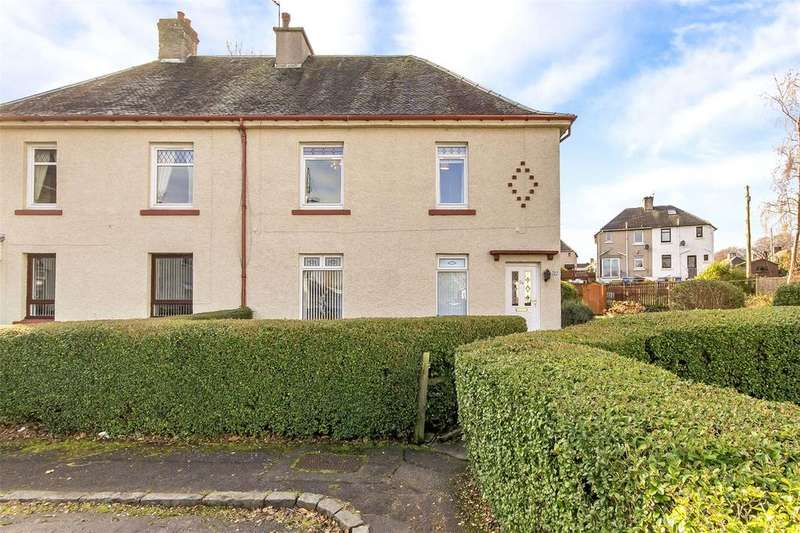 2 Bedrooms Flat for sale in 24 Cathkin Avenue, Cambuslang, Glasgow, G72