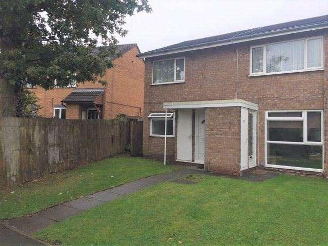2 Bedrooms Maisonette Flat for sale in Enfield Close, Birmingham