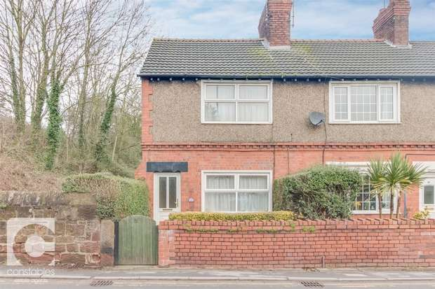 2 Bedrooms End Of Terrace House for sale in Chester Road, Neston, Cheshire