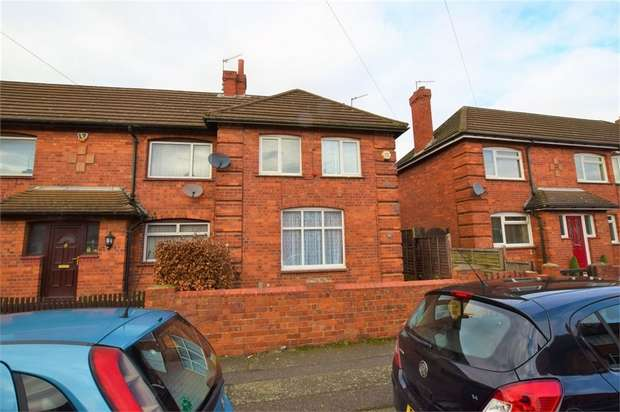 2 Bedrooms End Of Terrace House for sale in Rosedale Road, NORTHAMPTON