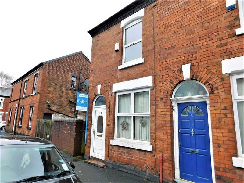 2 Bedrooms End Of Terrace House for sale in Stopford Street, Edgeley, Stockport