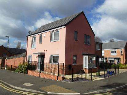 3 Bedrooms Semi Detached House for sale in Church Road, Brownhills, Walsall