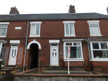 3 Bedrooms Terraced House for sale in Court Street, Woodville, Swadlincote, Derbyshire