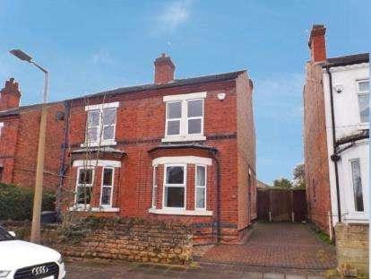 2 Bedrooms Semi Detached House for sale in Hope Street, Beeston, Nottingham, Nottinghamshire