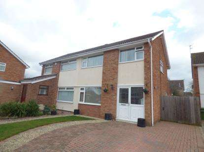 3 Bedrooms Semi Detached House for sale in Middleton Close, Wigston, Leicester, Leicestershire