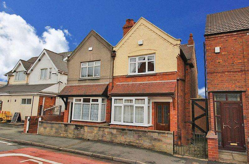2 Bedrooms Semi Detached House for sale in School Street, SEDGLEY