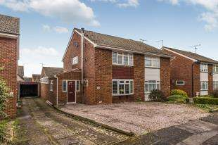 3 Bedrooms Semi Detached House for sale in Lockington Close, Tonbridge, Kent