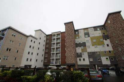 2 Bedrooms Flat for sale in The Armstrong, Tynemouth Pass, Gateshead, Tyne and Wear, NE8