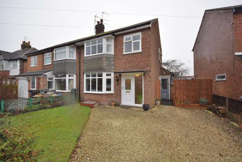 3 Bedrooms Semi Detached House for sale in Pickwick Road, Poynton