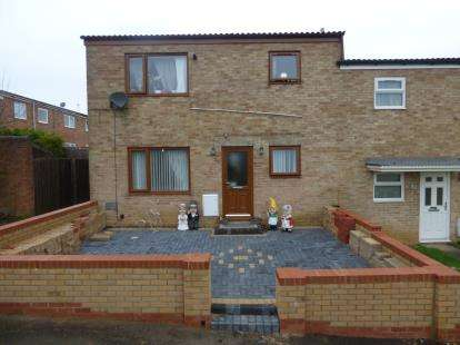 3 Bedrooms End Of Terrace House for sale in Tresham Green, Ryehill, Northampton, Northamptonshire