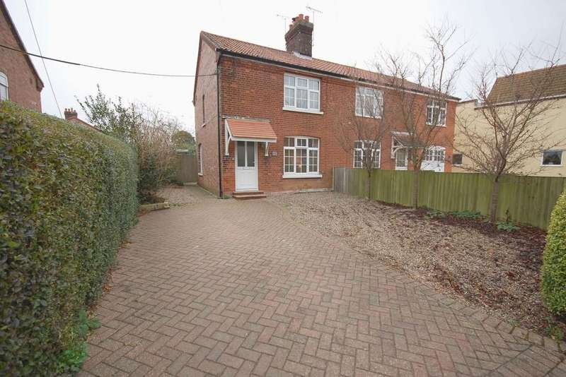 2 Bedrooms Semi Detached House for sale in Peacock Lane, Holt