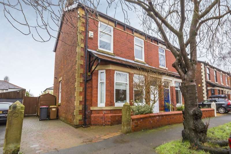 4 Bedrooms Semi Detached House for sale in Harrison Road, PRESTON, PR2