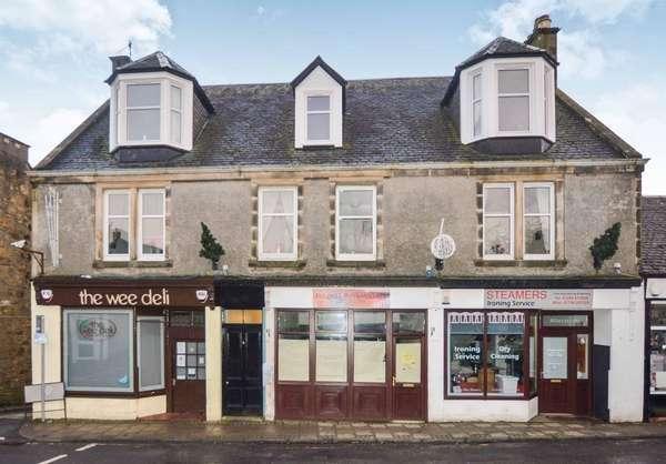2 Bedrooms Flat for sale in 1/L, 4 Ritchie Street, West Kilbride, KA23 9AL