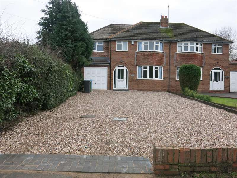 4 Bedrooms Semi Detached House for sale in Radford Lane, Wolverhampton
