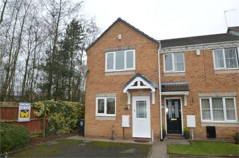 2 Bedrooms End Of Terrace House for sale in Richborough Drive, Dudley, West Midlands