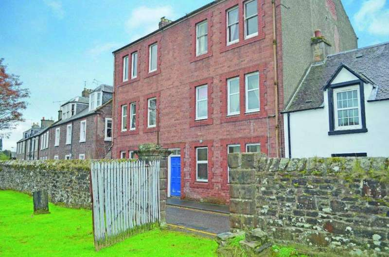 2 Bedrooms Ground Flat for sale in King Street, Doune, Stirling, FK16 6DN