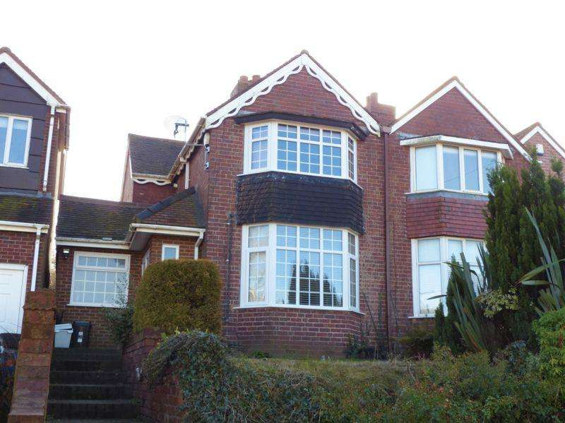 2 Bedrooms Semi Detached House for sale in Lichfield Road, Walsall