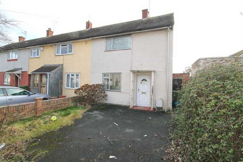 2 Bedrooms End Of Terrace House for sale in Hawthorn Road, Arle, Cheltenham, GL51