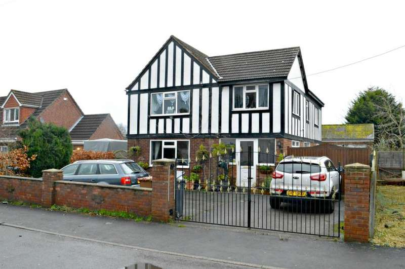 4 Bedrooms Detached House for sale in Townside, East Halton, North East Lincolnshire, DN40