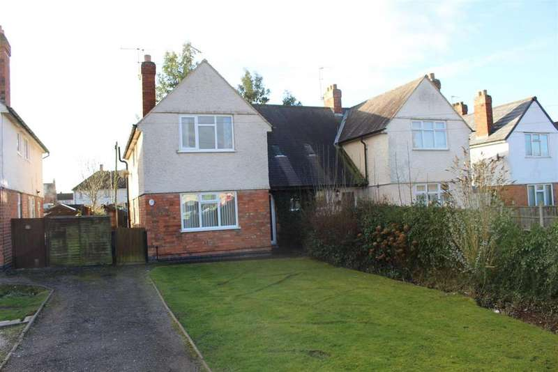 3 Bedrooms Semi Detached House for sale in Station Road, Countesthorpe, Leicester