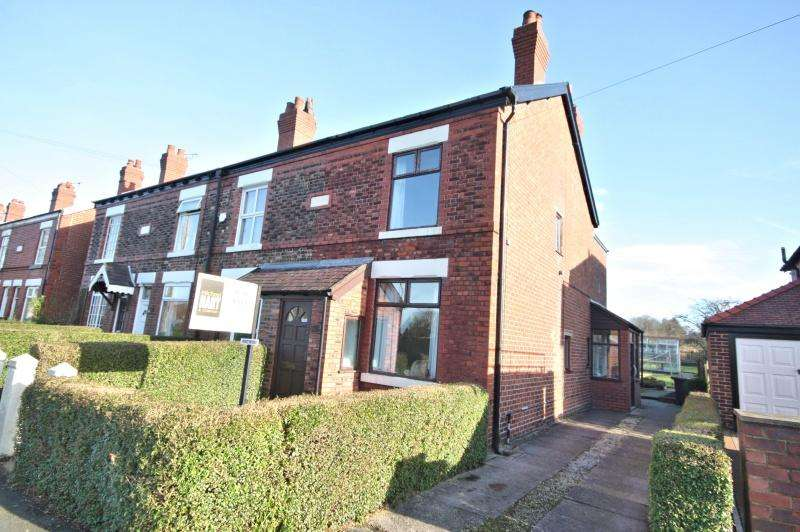 2 Bedrooms Terraced House for sale in Coppice Road, Poynton, SK12