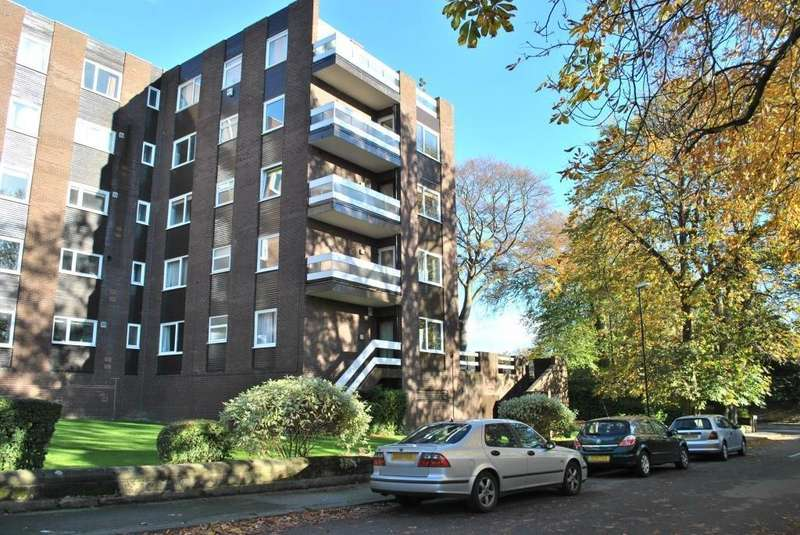 2 Bedrooms Apartment Flat for sale in Woodville Court, Roundhay, Leeds