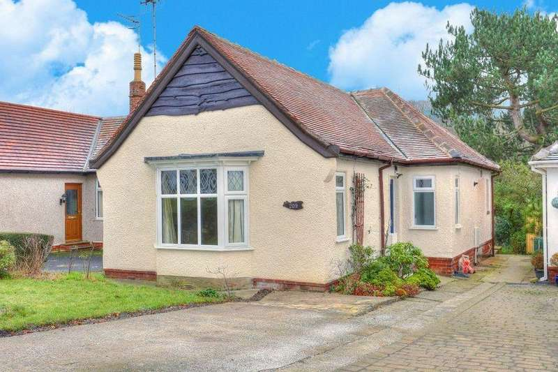 2 Bedrooms Bungalow for sale in 209 Abbey Lane, Beauchief, Sheffield S8 0BT